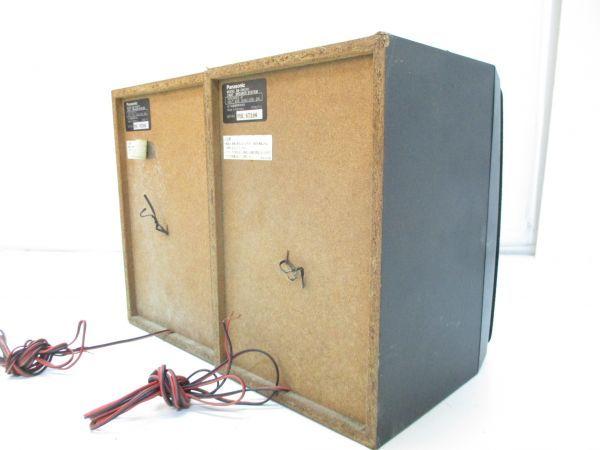 □パナソニック システムコンポ SA-CH310G スピーカー SB-CH310 6361 高音質 A-1□_画像6