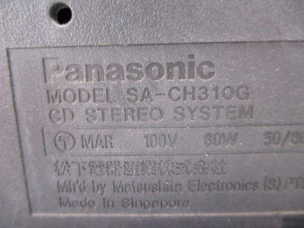 □パナソニック システムコンポ SA-CH310G スピーカー SB-CH310 6361 高音質 A-1□_画像5