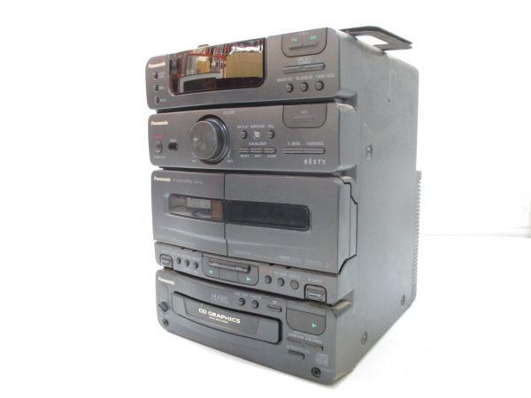 □パナソニック システムコンポ SA-CH310G スピーカー SB-CH310 6361 高音質 A-1□_画像2