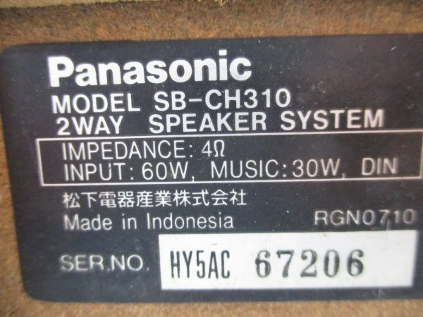 □パナソニック システムコンポ SA-CH310G スピーカー SB-CH310 6361 高音質 A-1□_画像7