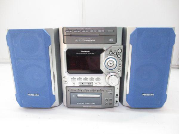 □Panasonic パナソニック SA-PM70MD 5連CDチェンジャー/5連MDチェンジャー 3888 スピーカー SB-PM70 高性能 高音質 A-1□