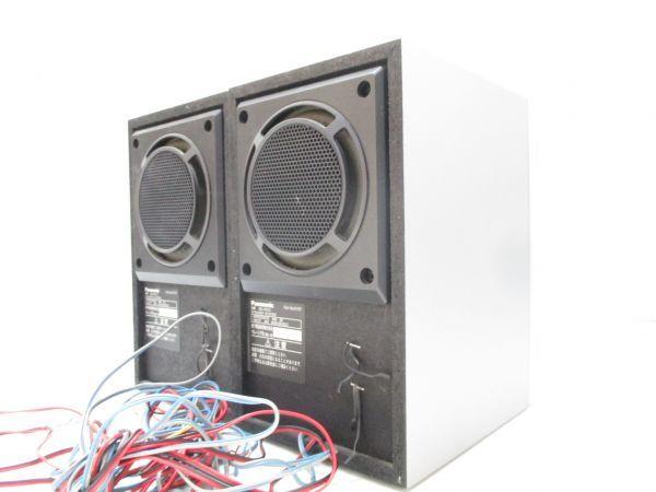 □Panasonic パナソニック SA-PM70MD 5連CDチェンジャー/5連MDチェンジャー 3888 スピーカー SB-PM70 高性能 高音質 A-1□_画像6