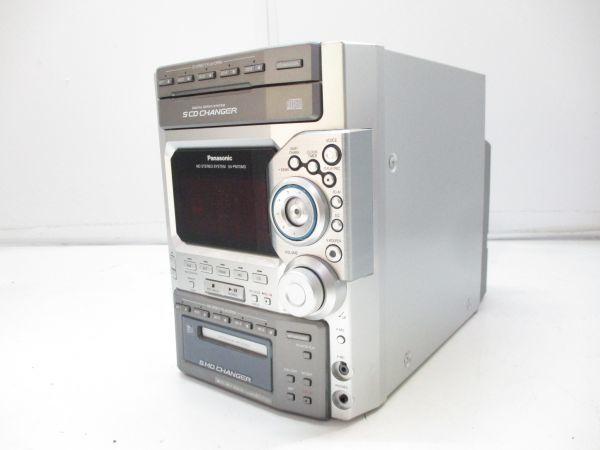 □Panasonic パナソニック SA-PM70MD 5連CDチェンジャー/5連MDチェンジャー 3888 スピーカー SB-PM70 高性能 高音質 A-1□_画像2