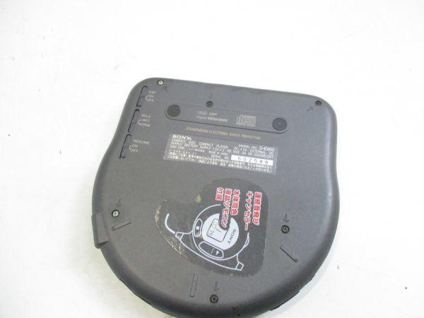 ○ソニー SONY CDウォークマン WALKMAN D-E900 ジャンク A-41119○_画像5