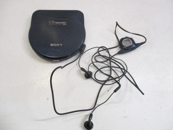 ○ソニー SONY CDウォークマン WALKMAN D-E900 ジャンク A-41119○