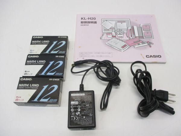 △CASIO カシオ ネームランド フォセット KL-H20 専用ケース,テープ付き A2 △_画像7
