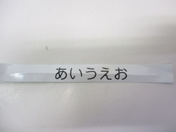 △CASIO カシオ ネームランド フォセット KL-H20 専用ケース,テープ付き A2 △_画像8