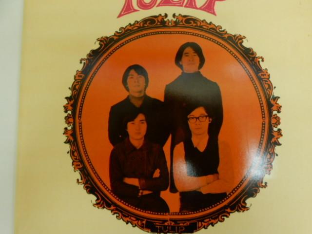【2597】 TULIP チューリップ 柱時計が10時半 NDS-103 自主制作盤 EP レコード_画像2
