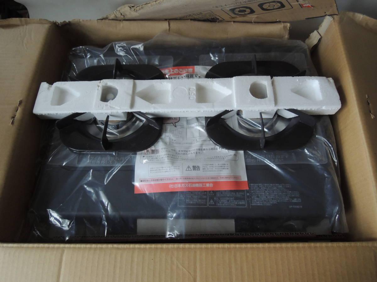 E / Rinnai リンナイ グリル付 ガステーブル RTS-350NF-R GTR-1F プロパンガス用 LPガス / レバー式 小型 56㎝ 未使用自宅保管品
