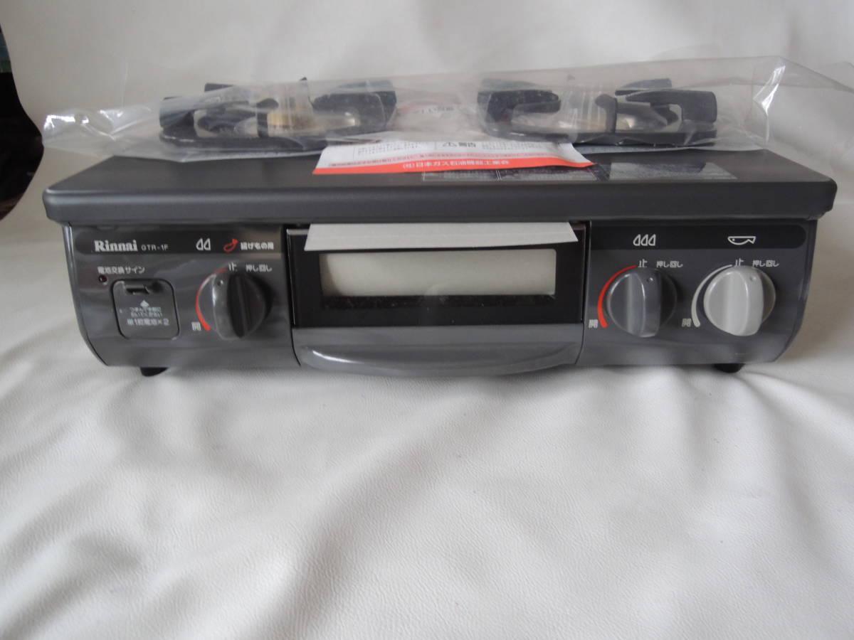 E / Rinnai リンナイ グリル付 ガステーブル RTS-350NF-R GTR-1F プロパンガス用 LPガス / レバー式 小型 56㎝ 未使用自宅保管品_画像2