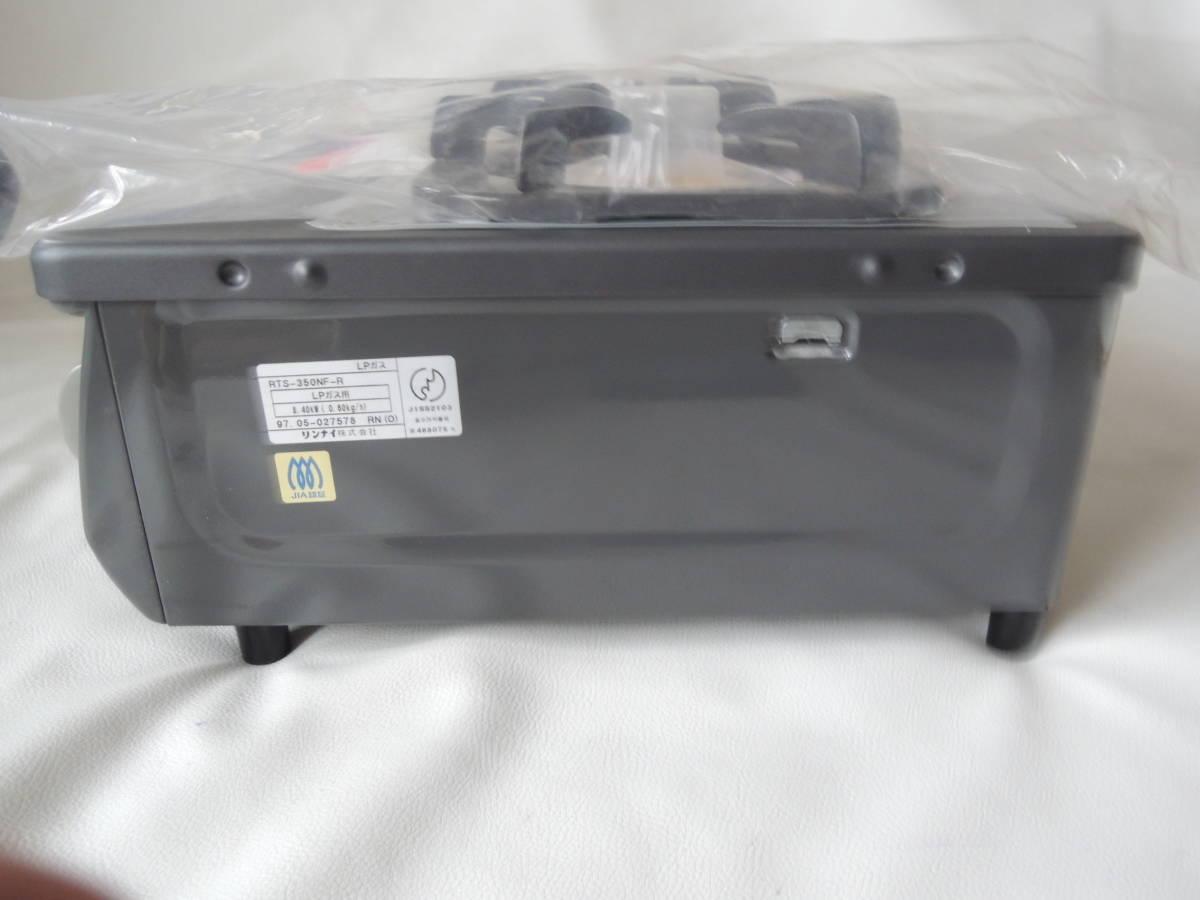 E / Rinnai リンナイ グリル付 ガステーブル RTS-350NF-R GTR-1F プロパンガス用 LPガス / レバー式 小型 56㎝ 未使用自宅保管品_画像3