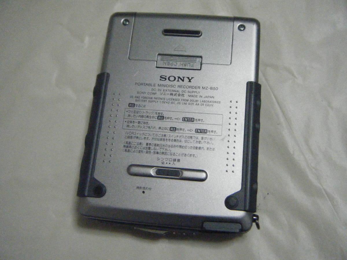 SONY ソニー ポータブルMDレコーダー MZ-B50 再生OKジャンク品扱い_画像2