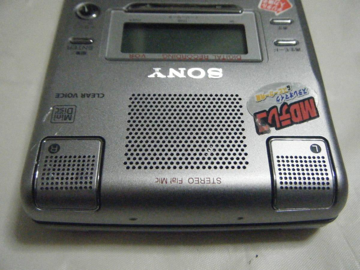 SONY ソニー ポータブルMDレコーダー MZ-B50 再生OKジャンク品扱い_画像3