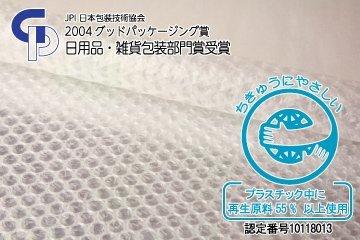 ★3本~送料無料・税込み!川上産業プチプチd36 1200mm×42m★_画像3