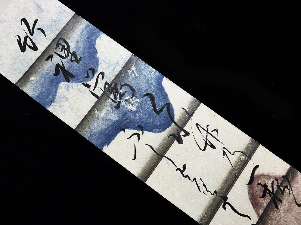 <C190189> 豊岡随資 肉筆和歌短冊/幕末明治期の公卿 安政勤王八十八廷臣の一人_画像2
