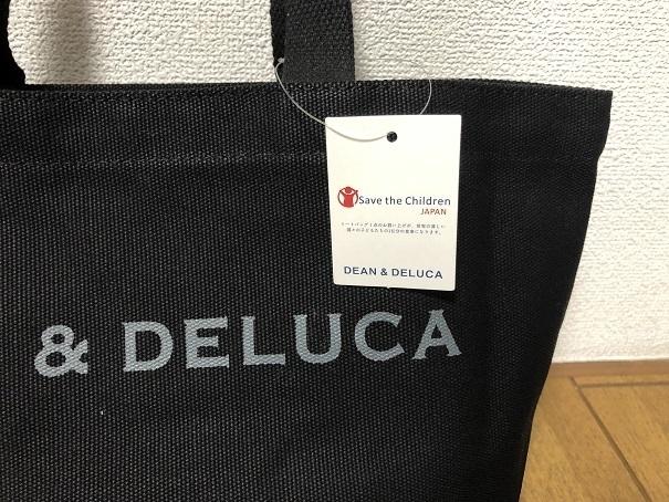 【DEAN&DELUCA】トートバック★ディーン&デルーカ★ブラックS_画像5