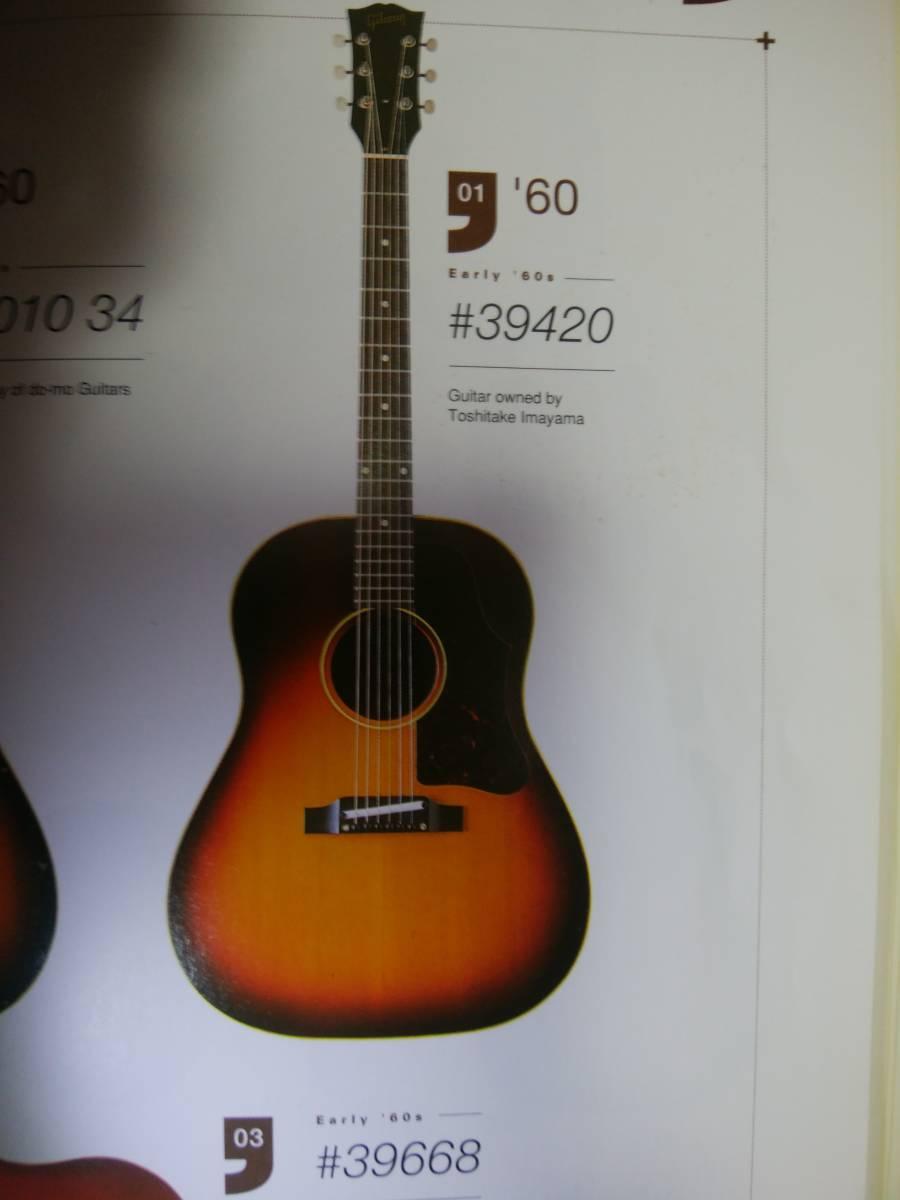 LTD J-45 1959 極美品 _画像5