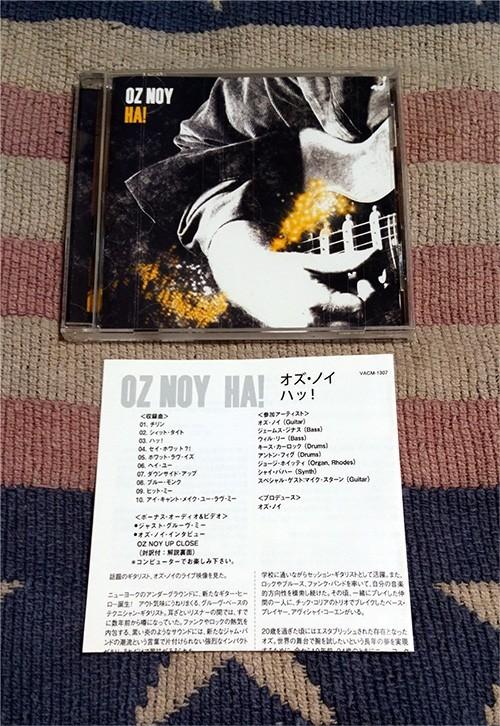 CD Ha オズ・ノイ Oz Noy ボーナス・オーディオ&ビデオ 解説付 正規国内盤 ディスク良好 送料込_画像1