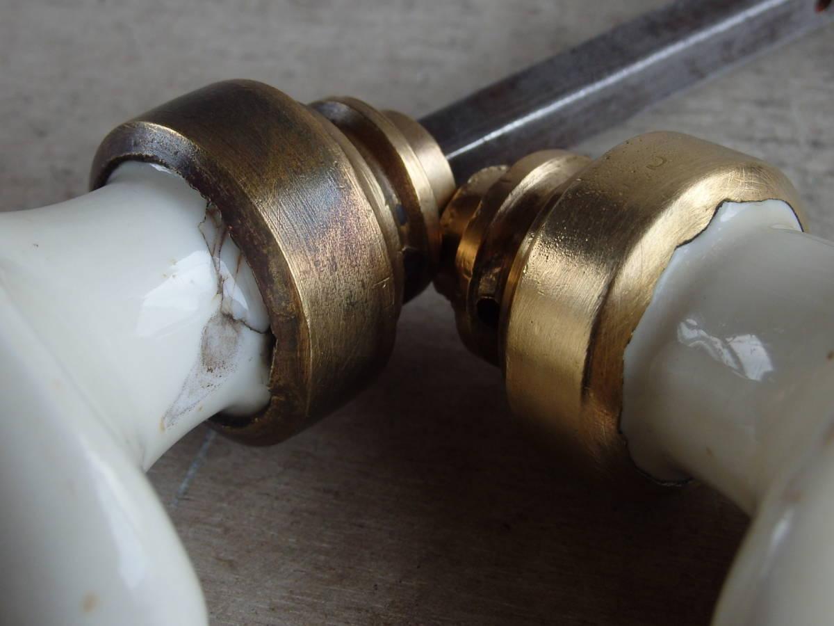 oフランスアンティーク ドアノブ 陶器 真鍮 ブロカント アトリエ 工業系 インダストリアル 白磁器 ハンドル 蚤の市 建具 カフェ PSRIS 刻印_画像6