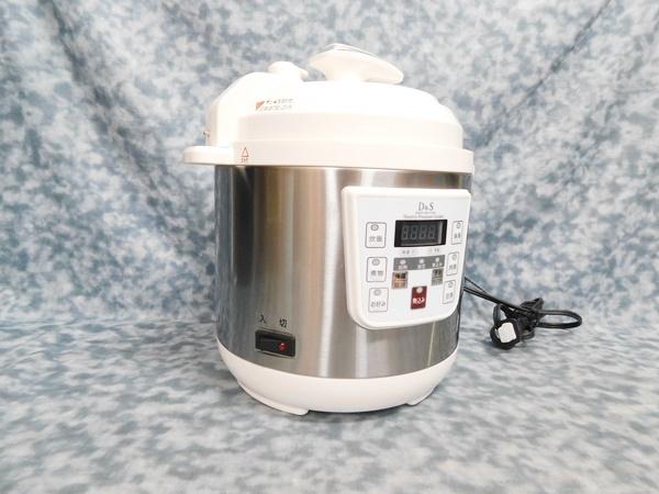 D&S 家庭用マイコン電気圧力鍋 STL-EC25G_画像2
