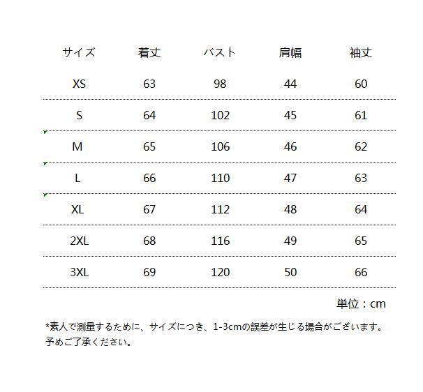 限量発表★上層羊革レザージャケット本革ライダースラムスキン 細身メンズレザーコート パイクウェア 高品質革ジャン55S358サイズ選択可_画像2