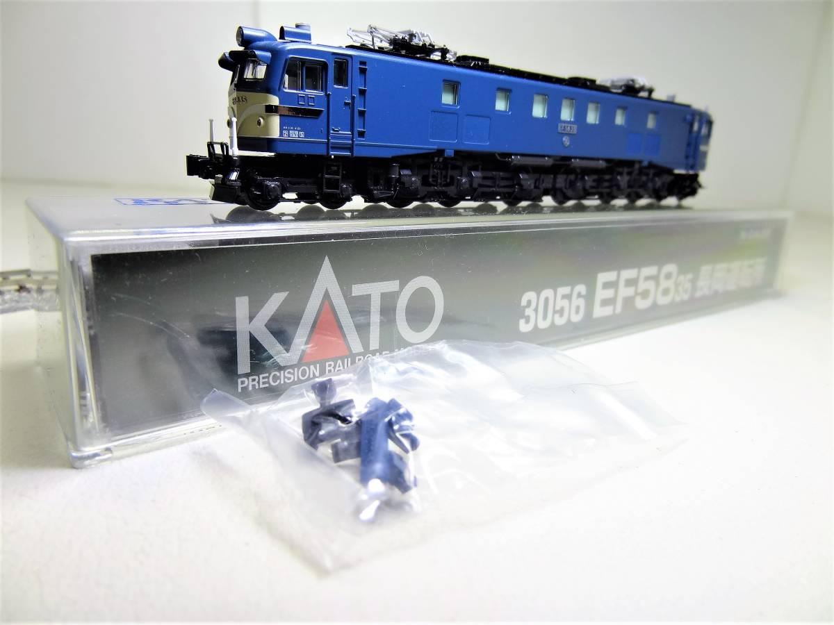 ★☆KATO 3056 EF58-35 電気機関車 長岡運転所 Nゲージ(中古品)☆★