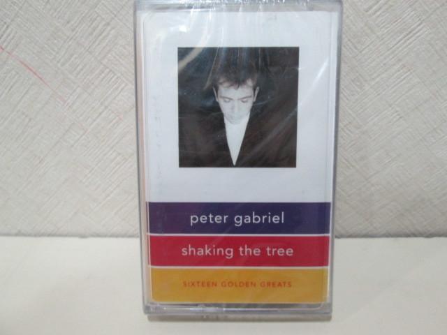 未開封カセットテープ 輸入盤 ピーター・ガブリエル ゲイブリエル PETER GABRIEL「shaking the tree/sixteen golden greats」 Genesis_画像1