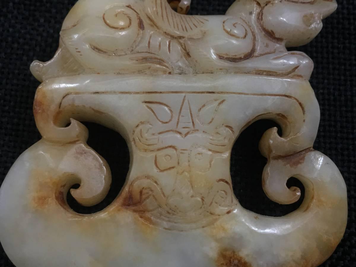 ★大和軒★人間国宝【Y128】『清時代 老和田玉彫り 「獸型雙面挂件」』中國古董品 賞物 置物擺件 高さ66cm*65cm 重さ126g_画像6