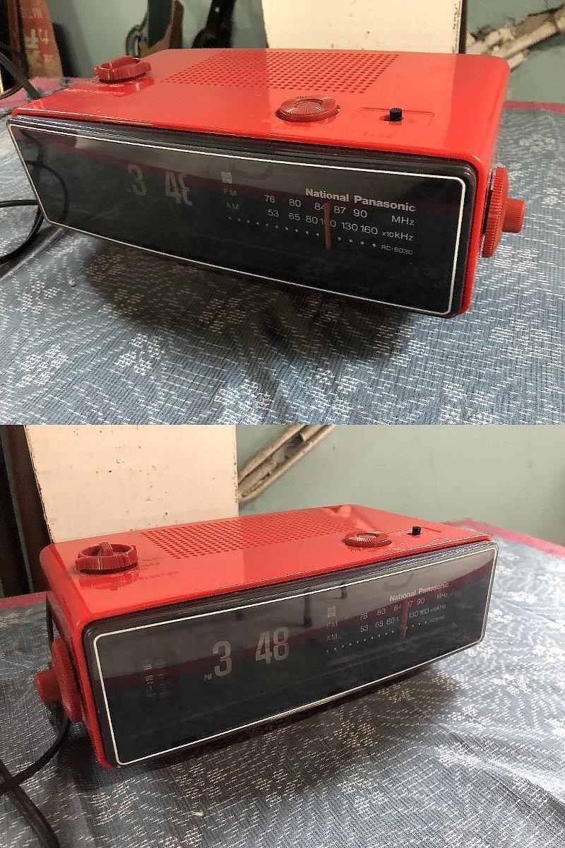 パタパタ時計AM&FMラジオ付き ナショナルパナソニック製▼昭和レトロ置時計稼働品_画像10