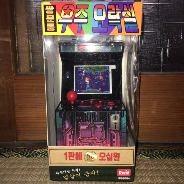 300本入り 韓国で買ってきた謎のゲーム機 スーパーファミコン メガドライブ in1 パチもの パチモン_画像1