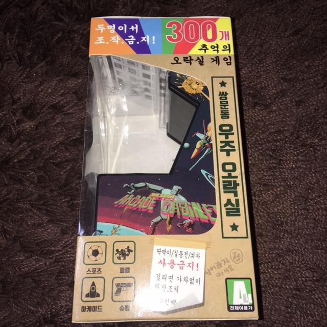 300本入り 韓国で買ってきた謎のゲーム機 スーパーファミコン メガドライブ in1 パチもの パチモン_画像5