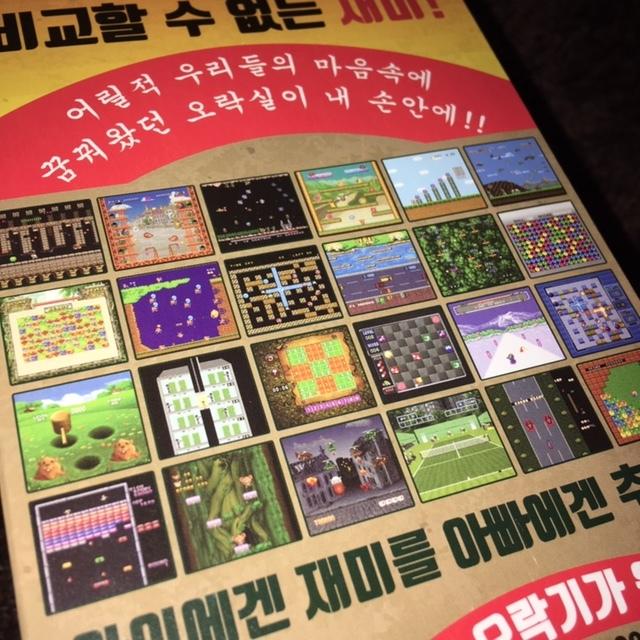300本入り 韓国で買ってきた謎のゲーム機 スーパーファミコン メガドライブ in1 パチもの パチモン_画像3
