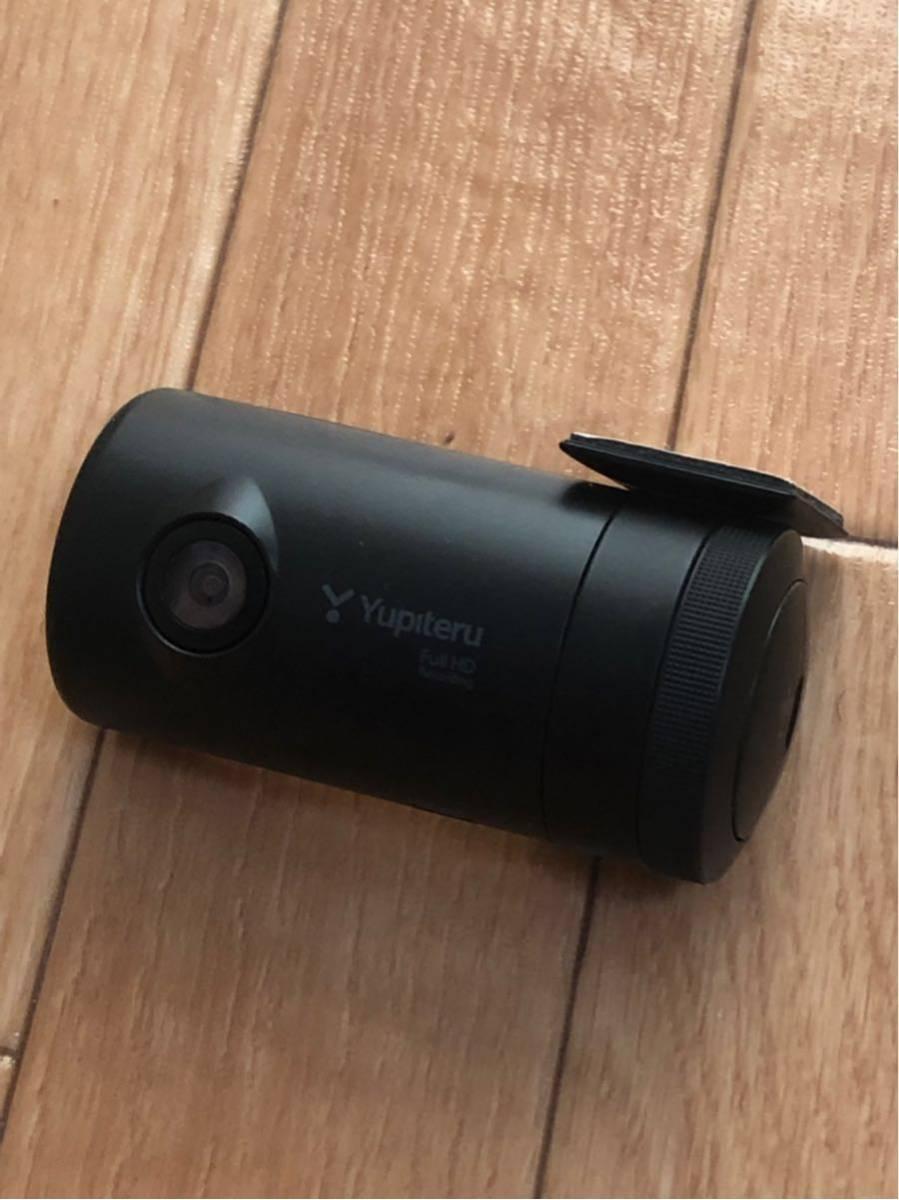 ドラレコ ユピテル ユピテル DRY-WiFiV1