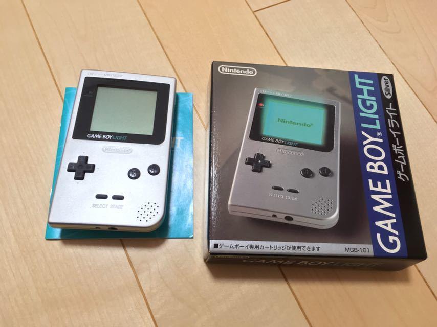 【送料無料】Nintendo ゲームボーイライト Gameboy light MGH-101 シルバー 箱取説付き 程度良し