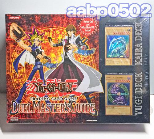 遊戯王 英語版スターターデッキ デュエルマスターズガイド シュリンク未開封 Duel Master's Guide_画像1