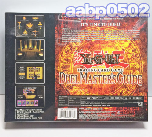 遊戯王 英語版スターターデッキ デュエルマスターズガイド シュリンク未開封 Duel Master's Guide_画像2