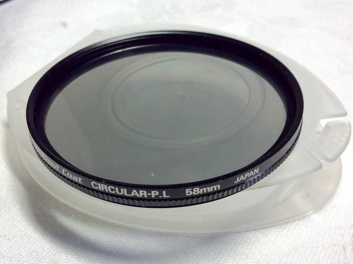 美品★MARUMI 58mm C-PL カメラレンズフィルター ウォータープルーフコート マルミ 偏光フィルター 撥水 サーキュラー