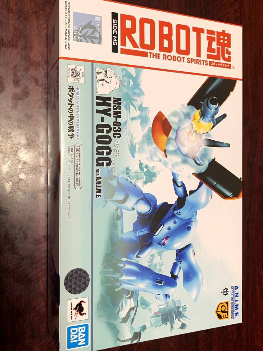 ROBOT魂 MSM-03C ハイゴッグ ver. A.N.I.M.E. & 特典エフェクト 新品未開封