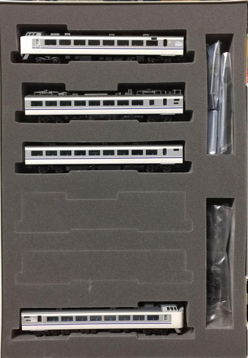 TOMIX 92496 JR485系はくたか基本セット_画像4