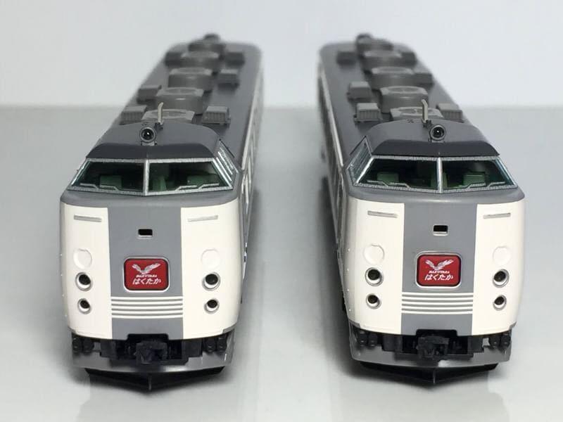 TOMIX 92496 JR485系はくたか基本セット