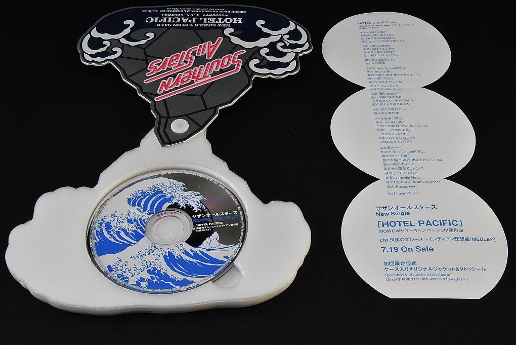 【激レア 美品!プロモ盤 CD-SINGLE(Victor】 サザンオールスターズ/HOTEL PACIPIC (SPECIAL SAMPLE CD)_画像4