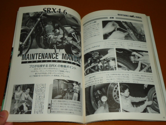 SRX、400、600。パーツリスト、パーツカタログ、メンテナンス、整備、メカニズム、ヤマハ、シングル_画像2