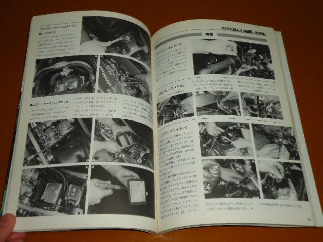 SRX、400、600。パーツリスト、パーツカタログ、メンテナンス、整備、メカニズム、ヤマハ、シングル_画像3
