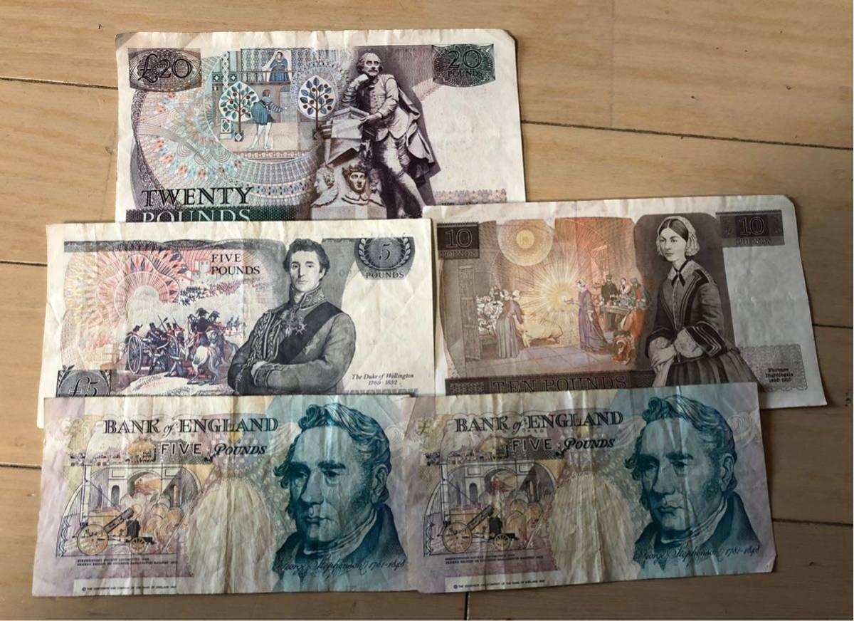 【イギリス紙幣】旧札 45ポンド分 ENGLAND_画像2