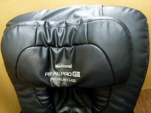 8464 良品 National ナショナル EP3500 REAL PRO モミモミ リアルプロGⅡ プレミアムクラス マッサージチェア 黒 G2_画像2