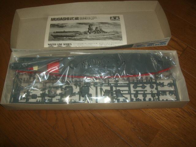 タミヤ:1/700:日本海軍 戦艦 武蔵_画像2