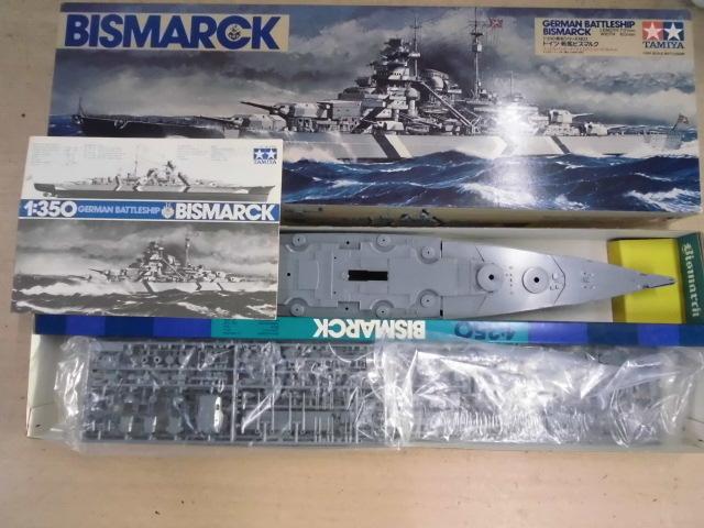 TAMIYA 1/350 BISMARCK ドイツ 戦艦ビスマルク プラモデル 未組立て_画像2
