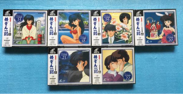 めぞん一刻 ビデオCD VCD 14巻組 未開封品