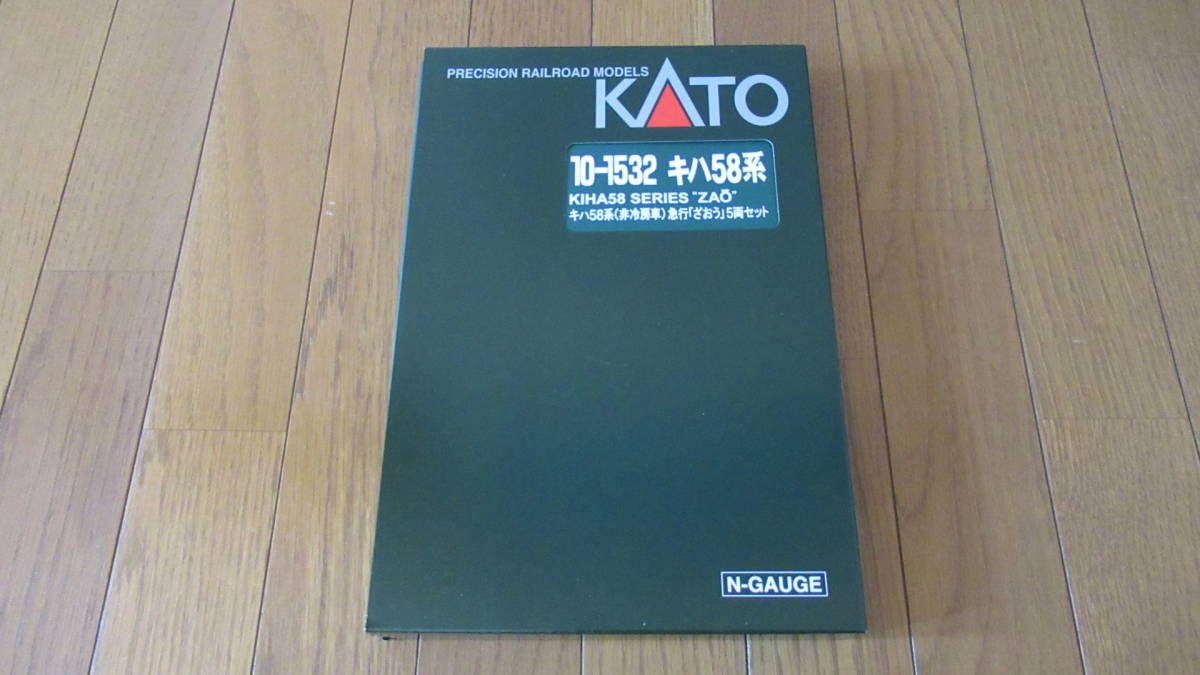 KATO 関水金属 10-1532 キハ58系(非冷房車)急行「ざおう」5両セット
