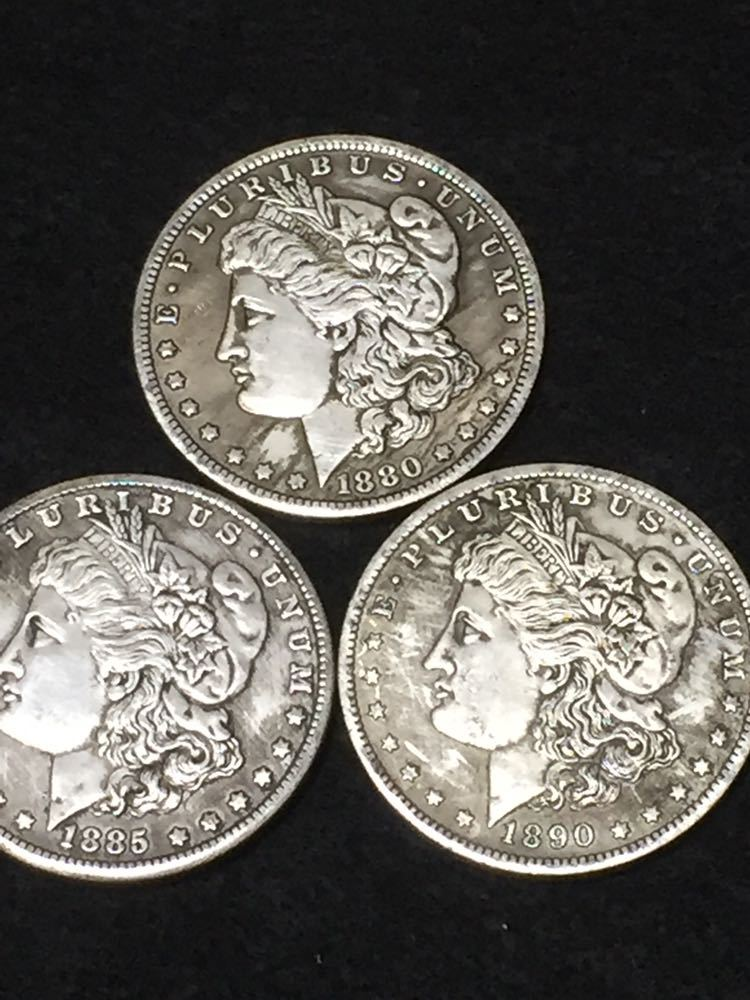 アメリカ モルガン 1ドル 銀貨 モルガンダラー モーガン1880/1885/1890まとめ3枚×22g程_画像2